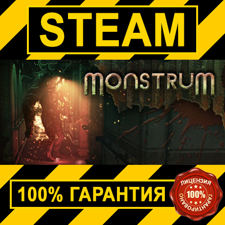 MONSTRUM (STEAM GIFT | RU+CIS)