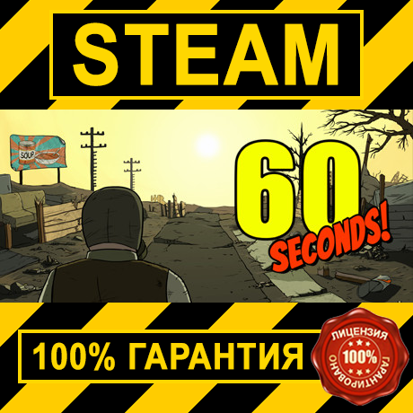 60 SECONDS! (STEAM GIFT | RU+CIS)
