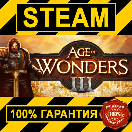 AGE OF WONDERS 3 III (STEAM GIFT | RU+CIS)