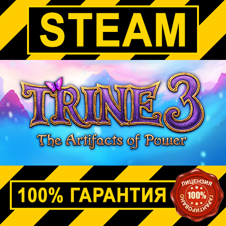 TRINE 3: The Artifacts of Power (STEAM GIFT | RU+CIS)