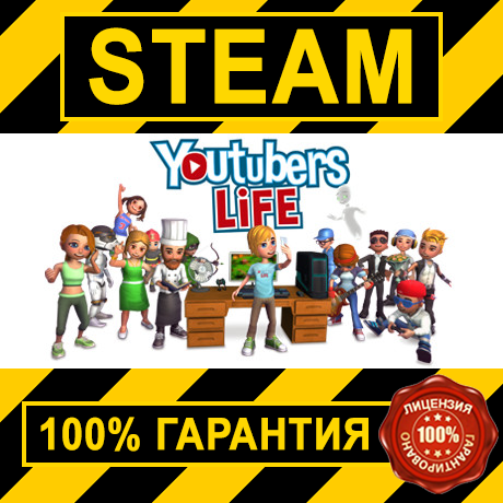 YOUTUBERS LIFE (STEAM GIFT | RU+CIS)