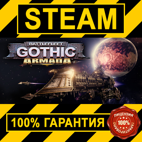 Battlefleet Gothic: Armada (STEAM GIFT | RU+CIS)