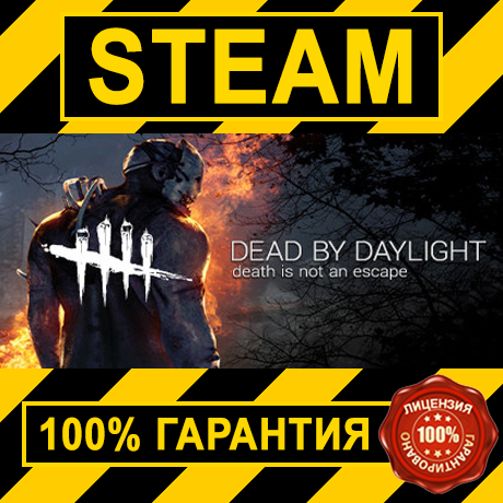 DEAD BY DAYLIGHT (STEAM GIFT | RU+CIS)