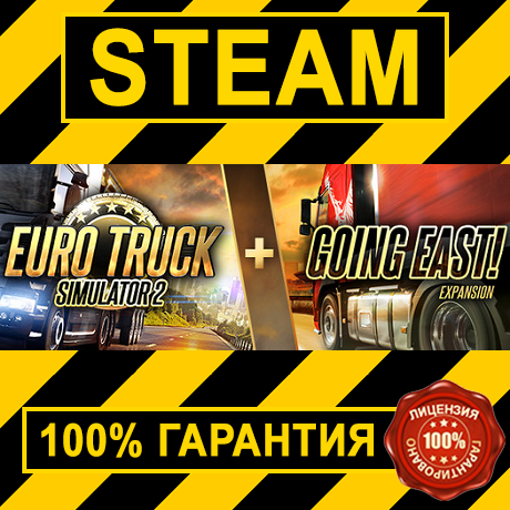 Euro Truck Simulator 2 East Expansion Bundle STEAM GIFT