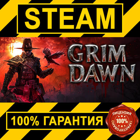 GRIM DAWN (STEAM GIFT | RU+CIS)