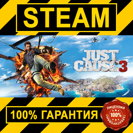 JUST CAUSE 3 (STEAM GIFT | RU+CIS)