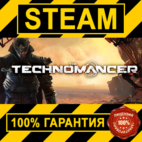 THE TECHNOMANCER (STEAM GIFT | RU+CIS)