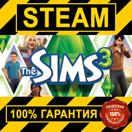 SIMS 3 (STEAM GIFT | RU+CIS)