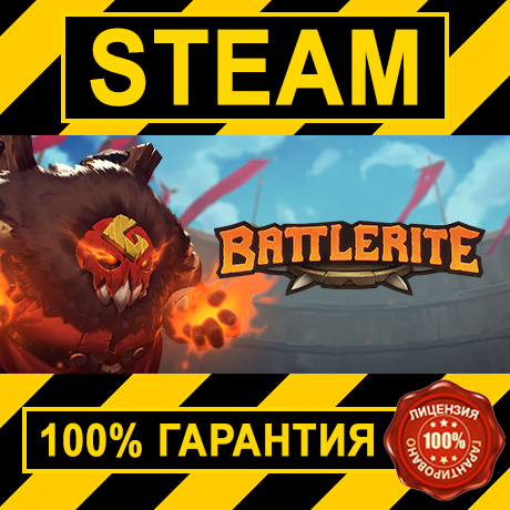 BATTLERITE (STEAM GIFT | RU+CIS)