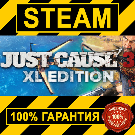 Just Cause 3 XL (STEAM GIFT | RU+CIS)