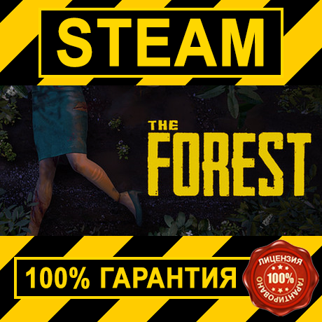 THE FOREST (STEAM GIFT | RU+CIS)
