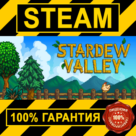 STARDEW VALLEY (STEAM GIFT | RU+CIS)