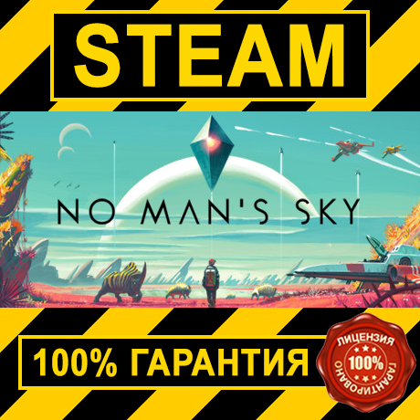 NO MAN´S SKY (STEAM GIFT | RU+CIS)