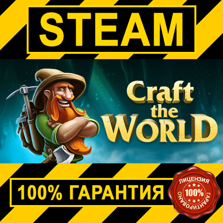 CRAFT THE WORLD (STEAM GIFT | RU+CIS)