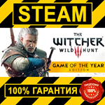 Картинка The Witcher 3: Wild Hunt - GOTY (STEAM GIFT | RU+CIS) title=