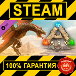 ARK: Scorched Earth - Expansion Pack (STEAM | RU+CIS)