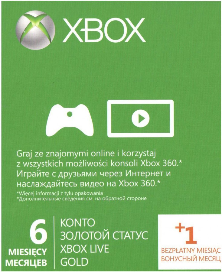 Xbox Live Gold 6 + 1 month Global Code