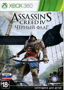 Assassins Creed Rogue (RUS) Xbox 360