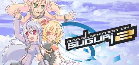 Acceleration of SUGURI 2 (Steam Key / Region Free)