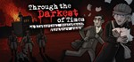 Through the Darkest of Times (Steam Key / Region Free)