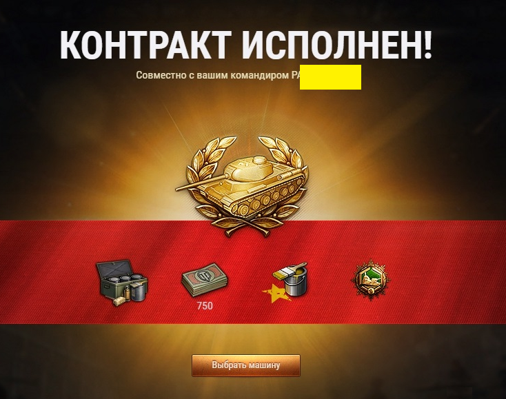 Only RUS Server.