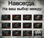 ❤️ WoT Referal 15+ days - Only RUS Server Forever Tanks