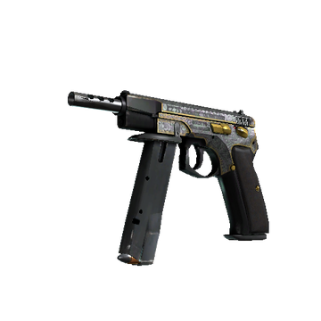 Random covert weapon (Skin CS: GO)