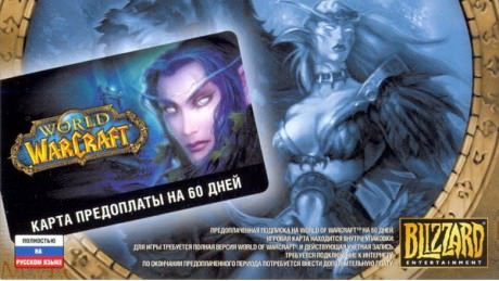 World of Warcraft 60 days Time Card Prepaid RU