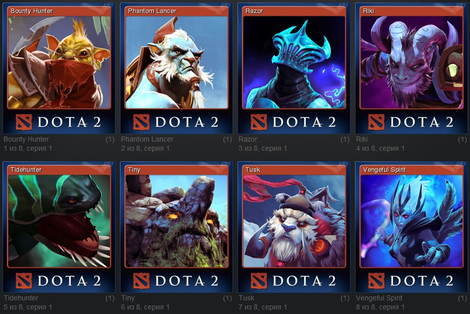 A set of cards Dota 2 (8 cards)