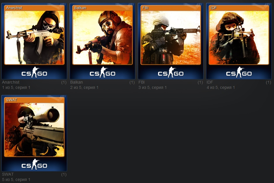 A set of cards Counter-Strike: Global Offensive (CS:GO)