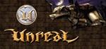 Unreal Gold (Steam Аккаунт/Region Free)