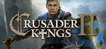 Crusader Kings II 2 (Steam Key/ru+cis)
