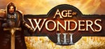 Age of Wonders 3 III (Steam Key/Region Free)