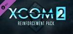XCOM 2 Reinforcement Pack DLC (Steam key/RoW)