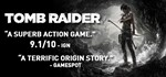 Tomb Raider (Steam Аккаунт/Region Free)