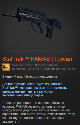 1CS: GO 5 Random weapons StatTrak