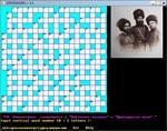 Программа CROSSWORD 3.3