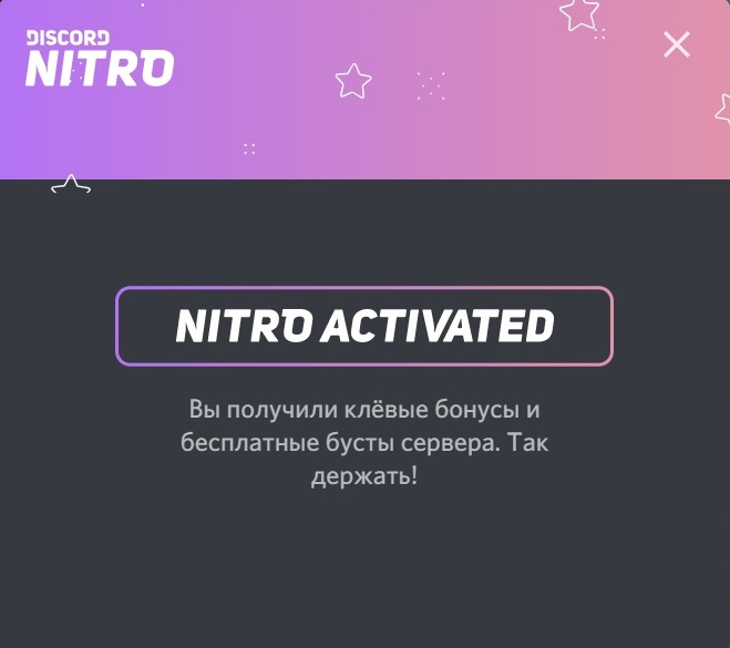 🔥 DISCORD NITRO 3 MONTH + 2 BOOST (INSTANT DELIVERY)