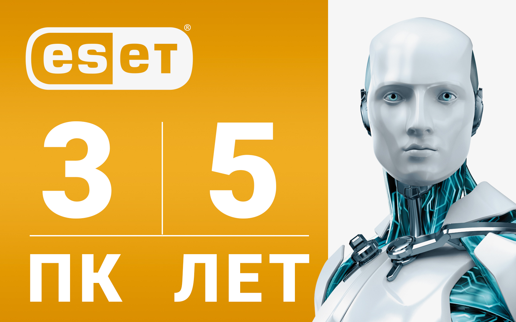 ESET NOD32 Smart Security | 5 years | 3 PC | Best offer