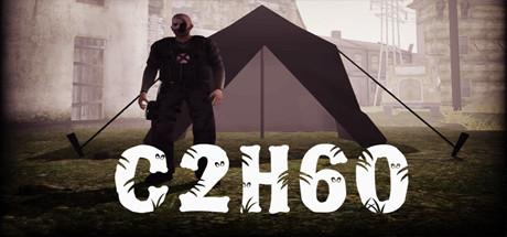 C2H6O (STEAM KEY/REGION FREE) 2019