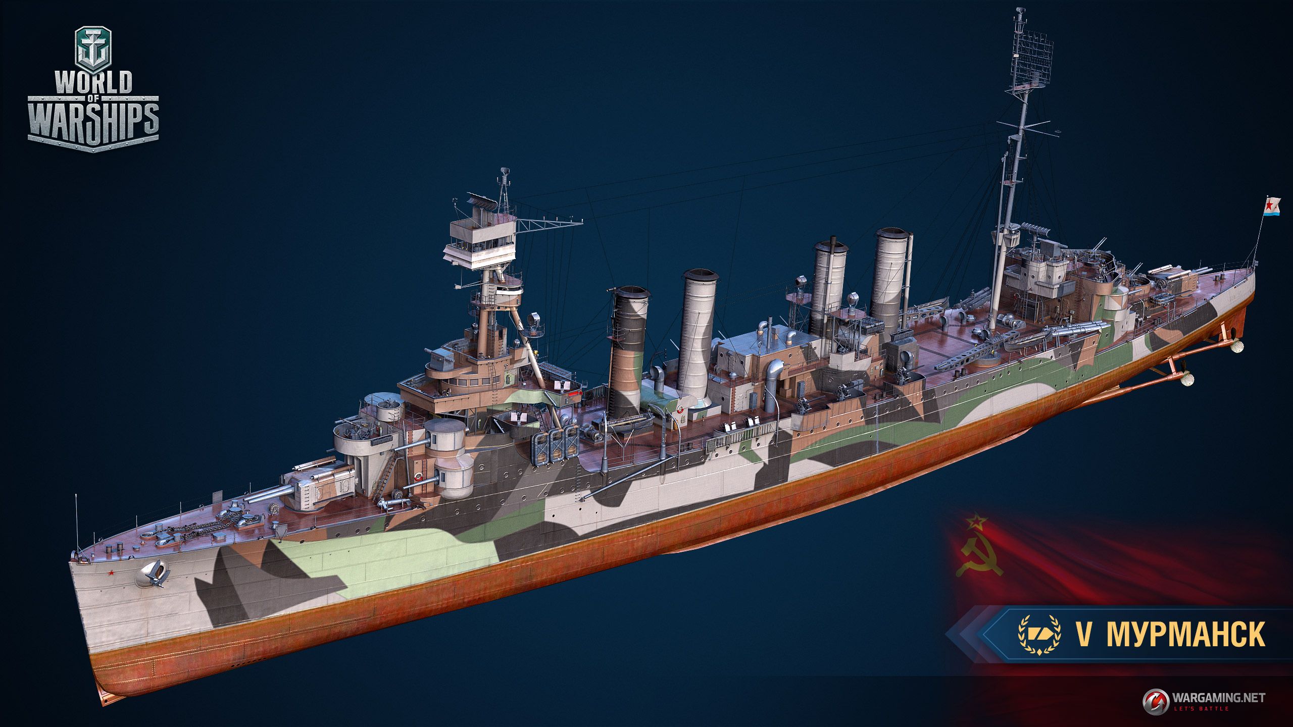 World of Warships Murmansk 7d. 300 doubloons, 500000