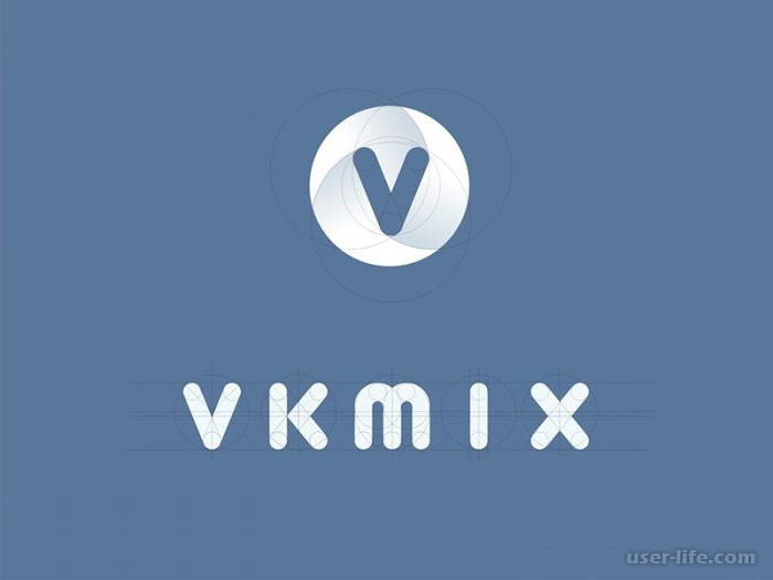 👍Coupons VKMix / from 500 to 500.000 / Fast Delivery👍