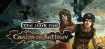 The Dark Eye: Chains of Satinav GOG.com Global