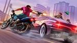 💲 GTA V ⭐ EPIC GAMES ⭐  MAIL CHANGE ⭐ BEST QUALITY 💲