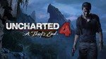 Uncharted 4: A Thief's End - PS4 [Digital Code] USA