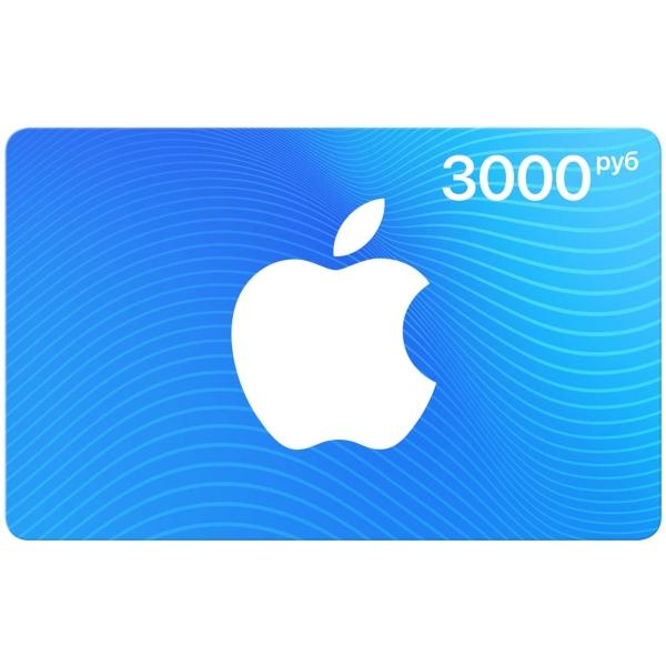 Фотография itunes gift card (россия) 3000