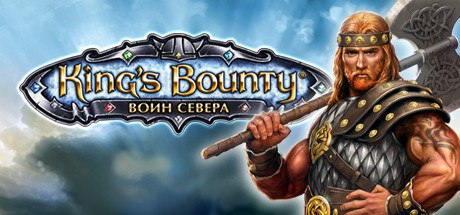 King´s Bounty: Воин Севера Warriors of the North