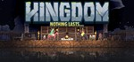 Kingdom: Classic  (Steam Key/Region Free)