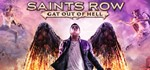 Saints Row: Gat out of Hell  (Steam Key/RU/CIS)