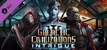 Galactic Civilizations III Intrigue Expansion(SteamKey)